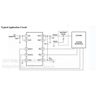 供应嘉泰姆驱动IC CXLB7387X 高集成度单电池锂离子聚合物电池充电器
