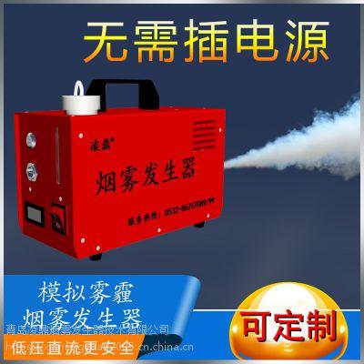 便携式烟雾发生器?YWQ-180C