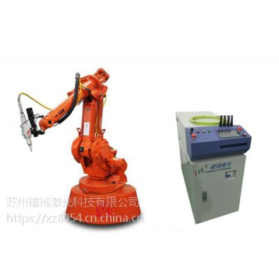 80-500瓦YAG光纤传输激光焊接