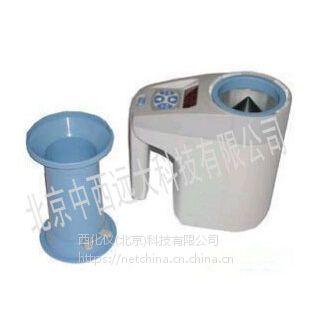 中西 蔬菜种子水分仪 型号:LB06/M238892库号:M238892
