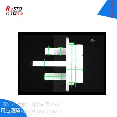 尺寸缺陷机器视觉测量设备仪器 破损漏装CCD视觉检测包邮