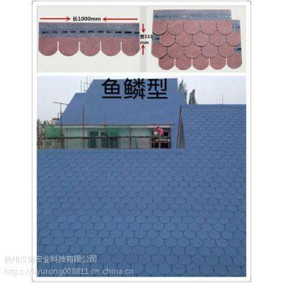 浙江沥青瓦玻纤瓦12种颜色7种款式报价表