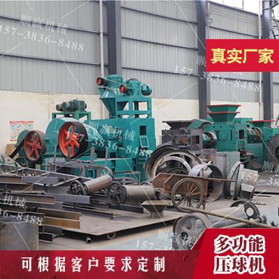 大型原煤压球机设备生产厂家_顺赢机械