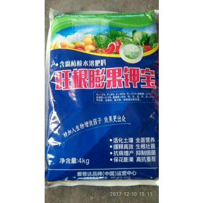 猕猴桃膨大增产冲施肥--膨果钾宝旺根肥