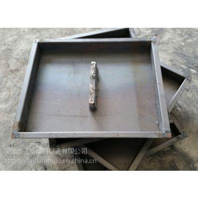水渠盖板钢模具 型号多 大进厂家 品质兼优