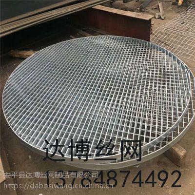 防滑网格栅楼梯踏步钢格板 热镀锌插接重型异型平台钢格栅板 热镀锌钢格板