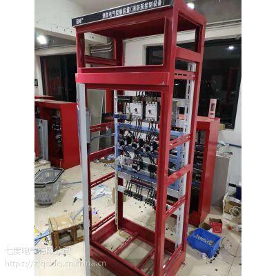 七度牌160KW消防控制柜