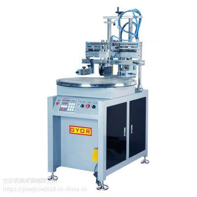 加工定制半自动小型平面丝印机 面板丝网印刷机 单色圆面印刷机