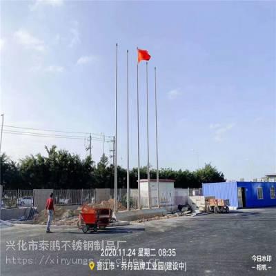 淄博周村区 不锈钢旗杆 体育馆旗杆生产厂家 新云
