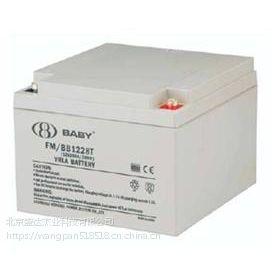 FM/BB1265T鸿贝蓄电池 12V17AH 报价 参数 免维护