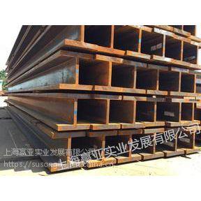 无锡日标槽钢、苏州欧标槽钢、日标角钢Q235B现货批发