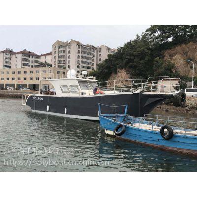 19米柴油机远洋海钓船 大型双层专业铝合金钓鱼艇 四海钓鱼款带卧铺