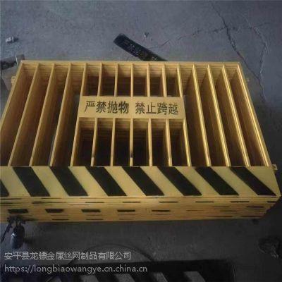 施工安全围栏 工地安全围挡 基坑护栏厂家