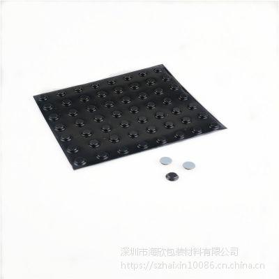 3MSJ5076电器底座防滑胶粒汽车橱柜家具门玻璃桌椅茶几用防撞脚垫