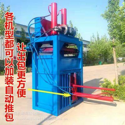 塑料薄膜压块机厂家/易拉罐油桶压扁机/吨袋压缩打包机