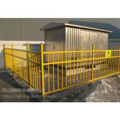 玻璃钢方管围栏@石首玻璃钢方管围栏@玻璃钢方管围栏生产厂家直销