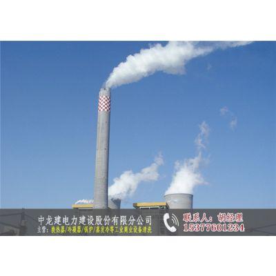 鹤山锅炉清洗除垢厂家