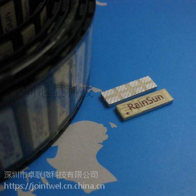 汽车GPS卫星导航定位天线MD1705 RAINSUN内置陶瓷贴片天线