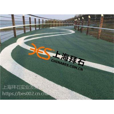 金华透水混凝土施工找上海拜石品质无忧