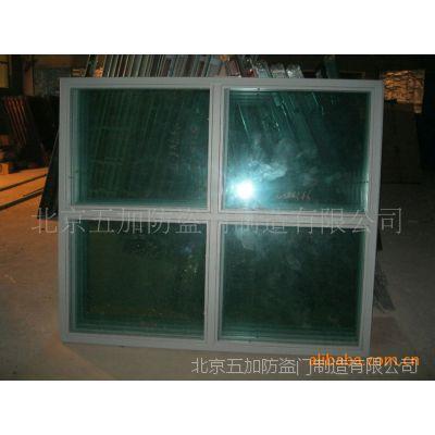 北京防爆窗,化工防爆窗,防爆窗按平米计算,厂家直销,让利客户