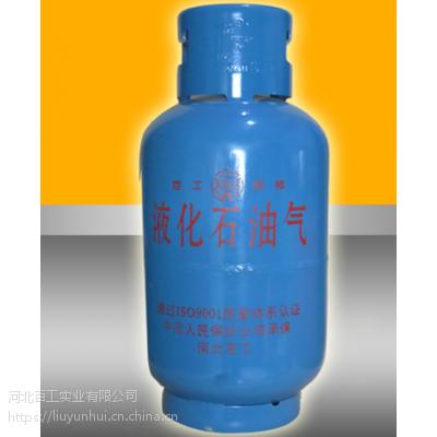液化气瓶-河北百工-批量供应液化石油气钢瓶