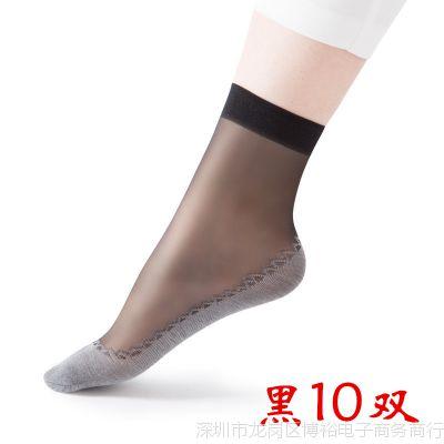 201710双女土丝袜女祙季短款薄款短筒防滑短袜黑色防勾丝袜子