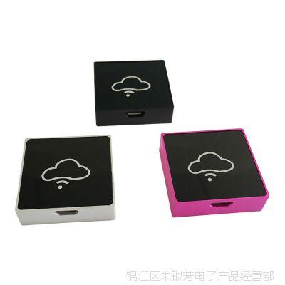 家用无线个人存储云盘wifi存储器支持128g TF卡读卡器