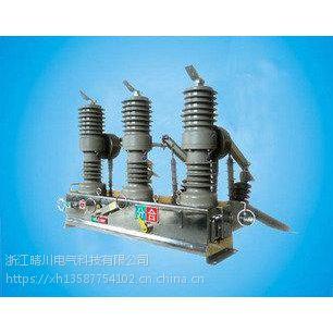 供应ZW32-12F/630-20厂家直销