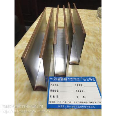 广东铝方通吊顶厂家 防火U型铝方通价格 找欧百建材