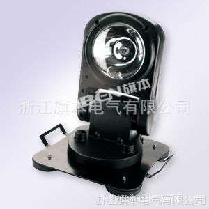 YFW6211/HK1遥控探照灯 多功能车载搜索强光灯 车载打猎灯