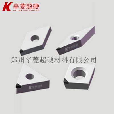 用什么材质刀具可车加工硬质合金,华菱超硬PCD|CVD金刚石车刀
