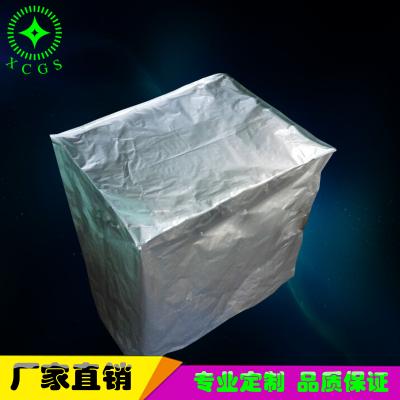厂家一站式销售铝箔真空立体袋 防静电防潮铝箔袋