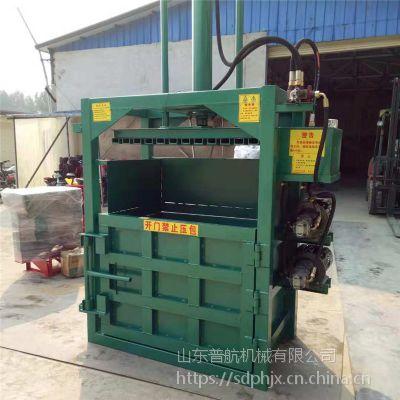 薄膜编织袋液压打包机 油漆桶金属80吨打包机 普航压缩机厂家