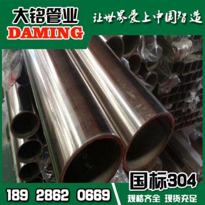 株洲304双承压不锈钢给水管DN40*1.2厂家直销