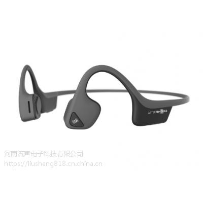 骨传导耳机专卖河南代理经销商韶音AS650