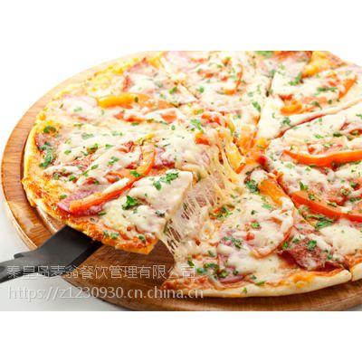 掌上披萨给你***专业的回答,让你全方位的了解创业项目!