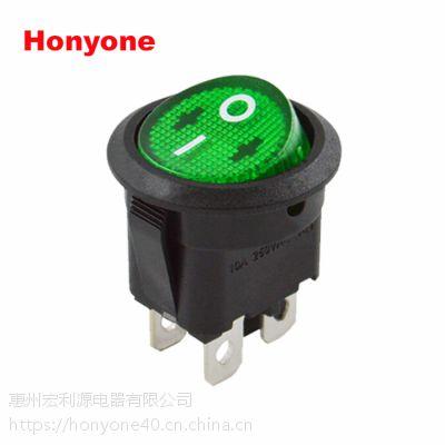 HONYONE厂家供应MR6A四脚二档带灯船形开关