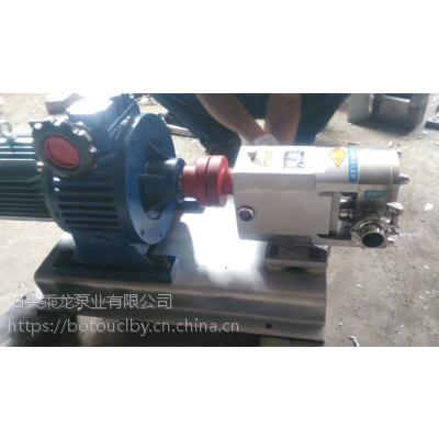 3-2RP凸轮转子泵/凸轮转子泵厂家/河北乘龙产销