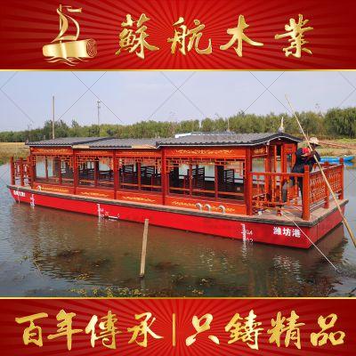 木船画舫船观光游船厂家哪家质量好价格便宜?