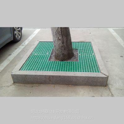 1.5×1.5米树池盖板多钱一套 河北华强