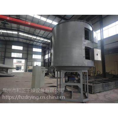 设计制作环保型PLG系列焦磷酸钠烘干机