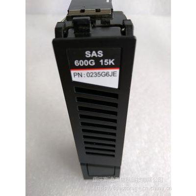 华为 0235G6JE 600GB 15K SAS 3.5 S5600T S5500T 硬盘