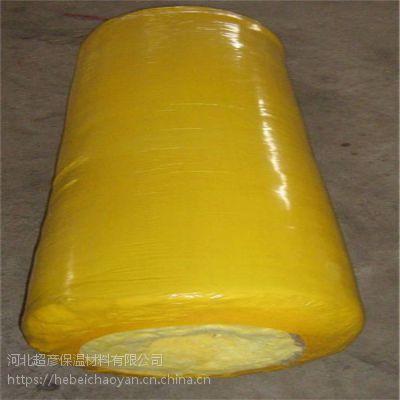 榆林市高温玻璃棉制品40mm多少钱价格