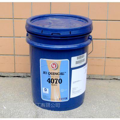 LE4072 QUINCAL食品级合成润滑脂