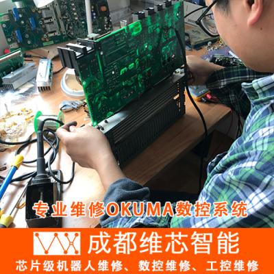成都大隈数控系统维修 OKUMA伺服驱动器电源维修 OKUMA机床加工中心维修
