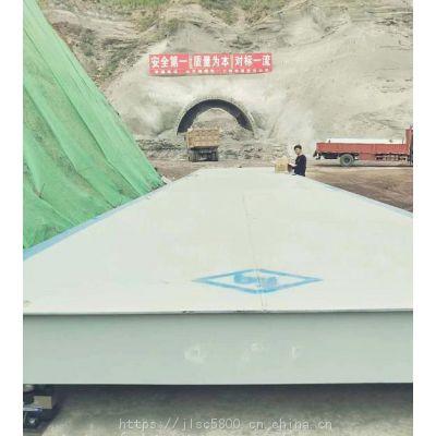 砂石料地磅,150吨200吨大地磅,承重强,大众衡器地磅价格优惠!