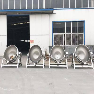 厂家专供年糕夹层锅 火锅底料夹层锅 专业制造食品机械