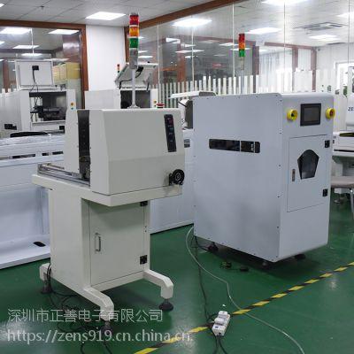 层叠式送板机ZS-460 叠板机 正思视觉 smt上板机 深圳厂家专业定制 smt下板机