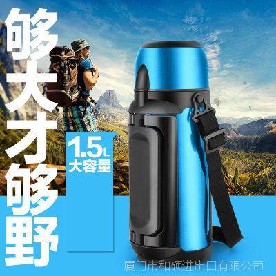 真空不锈钢运动保温壶 1.5L户外运动水壶大容量礼品定制水壶