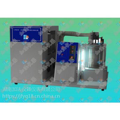 湖南加法 冷冻机油化学稳定性测定器SH/T0698 产品型号:JF0698